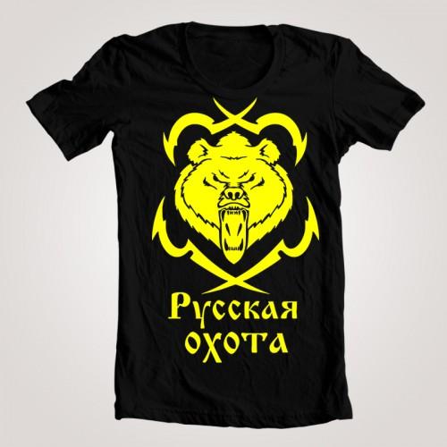 """Футболка мужская """"Русская охота"""""""