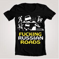 """Футболка мужская """"Русские дороги"""""""