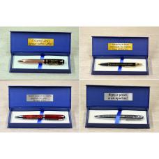 """Подарочная ручка """"La Geer"""" под гравировку для друга"""