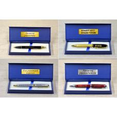 """Подарочная ручка """"La Geer"""" под гравировку для начальника"""