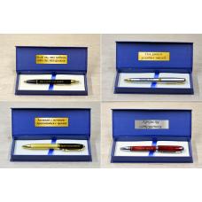 """Подарочная ручка """"La Geer"""" под гравировку для офисного работника (менеджера)"""