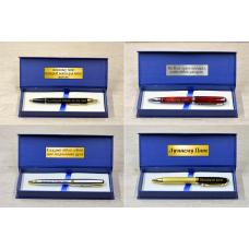"""Подарочная ручка """"La Geer"""" под гравировку для папы"""