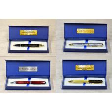 """Подарочная ручка """"La Geer"""" под гравировку на юбилей"""