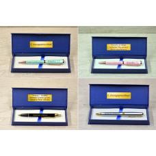 """Подарочная ручка """"La Geer"""" под гравировку для учителя"""
