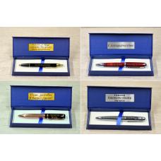 """Подарочная ручка """"La Geer"""" под гравировку для врача"""