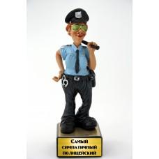 """Забавная фигурка """"Самый симпатичный полицейский"""""""
