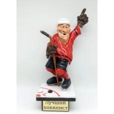 """Забавная фигурка """"Лучший хоккеист"""""""