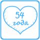54 года. Свадьба Зевса