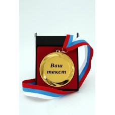 Наградная медаль. Индивидуальный заказ
