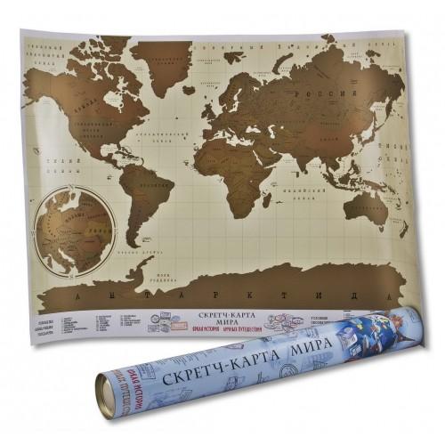 Скретч-плакат Карта мира