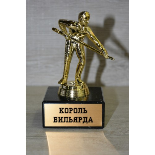 "Статуэтка ""Бильярдист"""