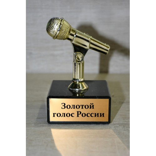"Статуэтка ""Микрофон"""