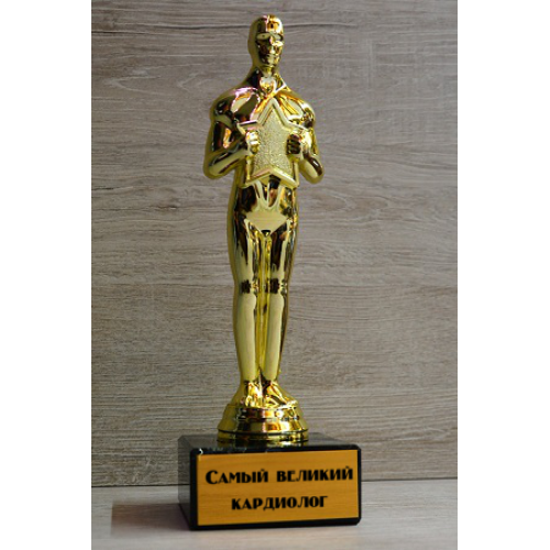 "Статуэтка ""Оскар"" Самый великий кардиолог"