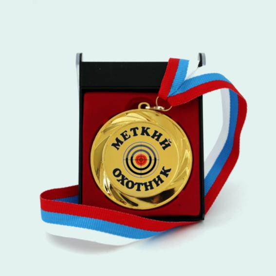 медаль охотнику